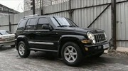 Thumbnail The BEST 2005 Jeep Cherokee Factory Service Manual